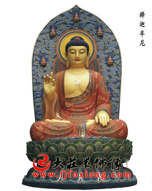 一佛二弟子之释迦牟尼佛彩绘像