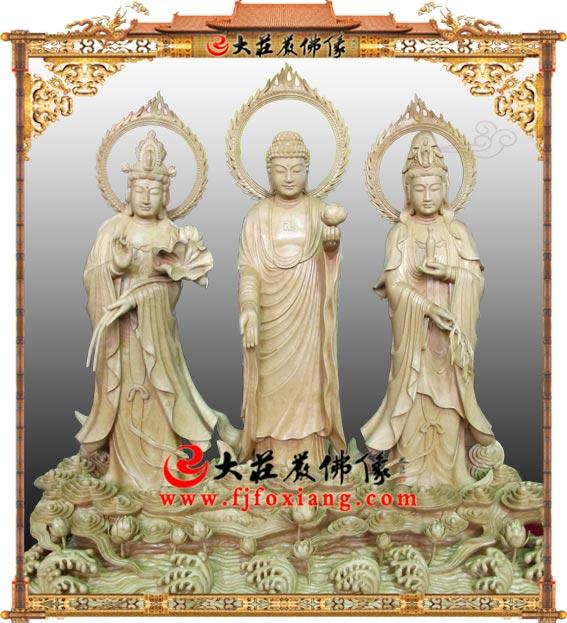 木雕西方三圣站立像