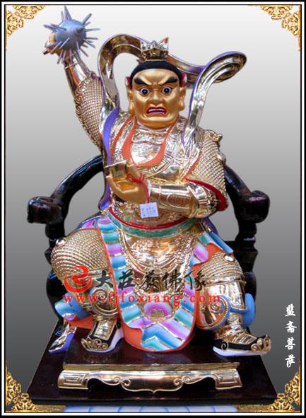 监斋菩萨脱胎素金像【12652】