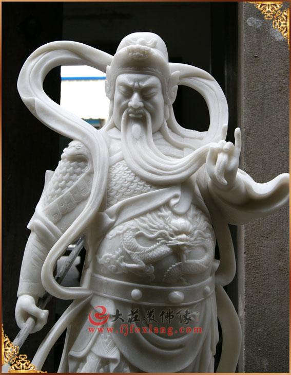 关公汉白玉玉雕像