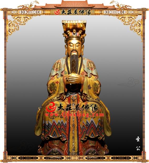 铜雕圣公贴金坐像
