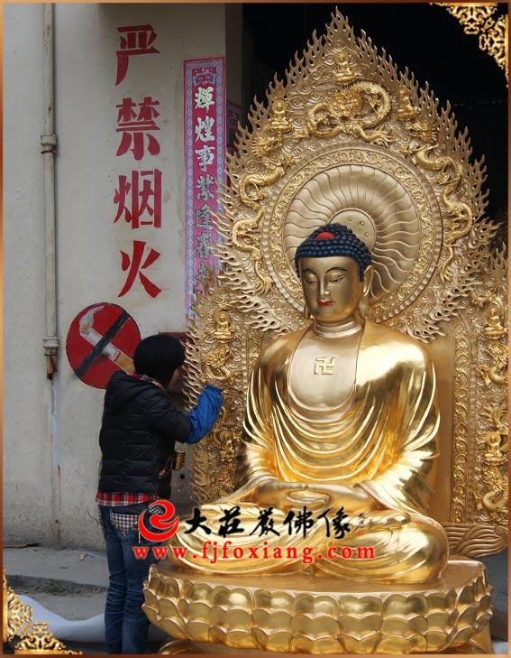 铜雕三宝佛之释伽牟尼佛像