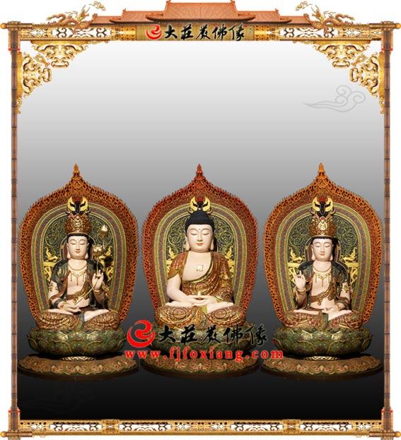 华严三圣座铜雕彩绘