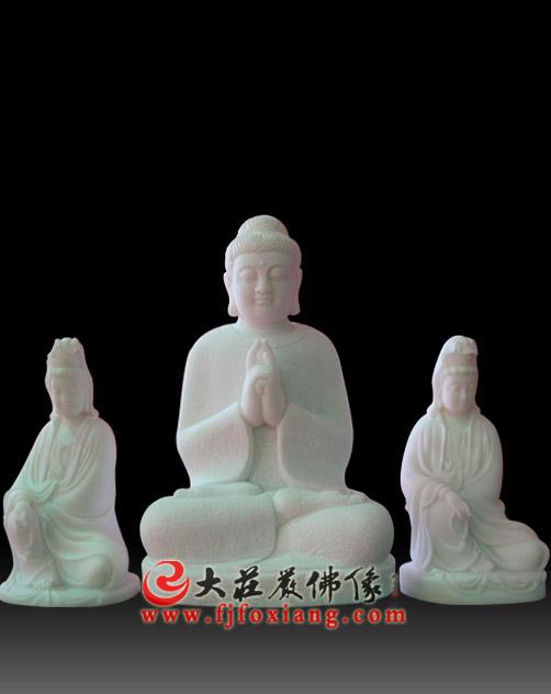 西方三圣玉雕像