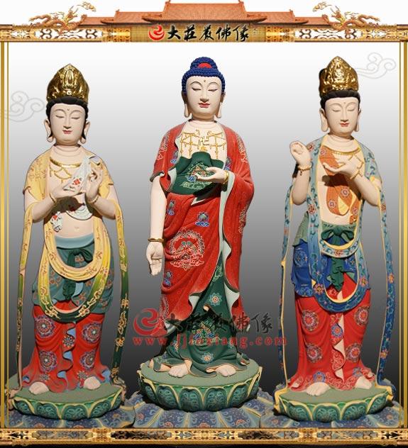 西方三圣像铜雕彩绘