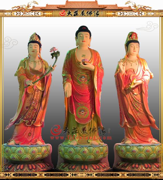 铜雕彩绘西方三圣