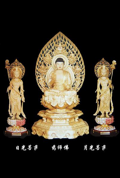 木雕东方三圣