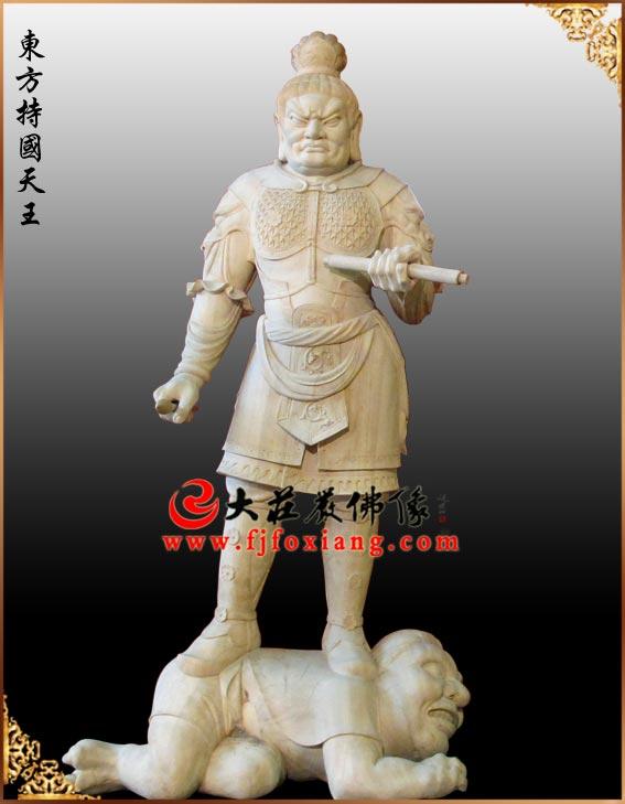 日本佛像四大天王