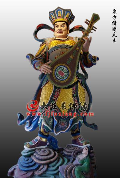 铜雕彩绘东方持国天王