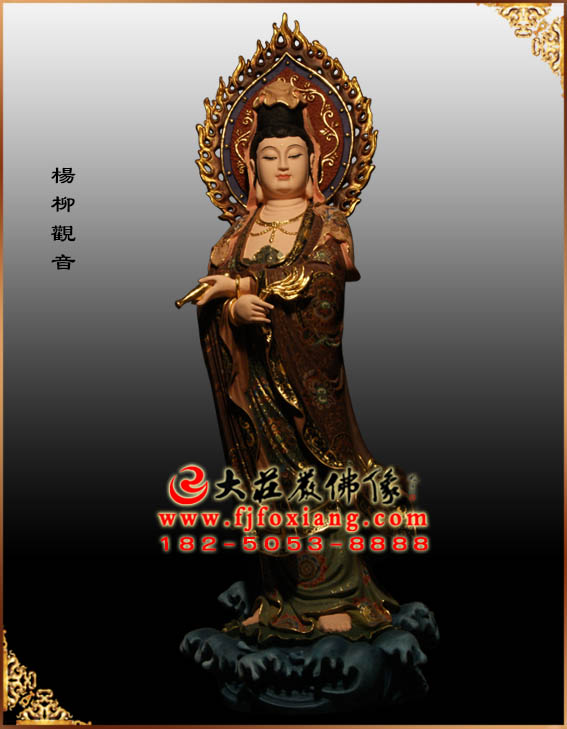 三十三观音之杨柳观音塑像【1210】