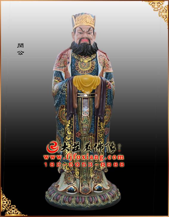 彩绘描金地藏王菩萨右㔹侍闵公塑像【1532】