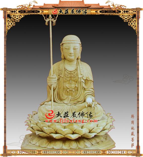 韩国式地藏王