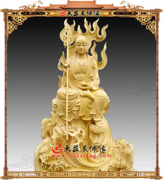 黄杨木地藏王菩萨