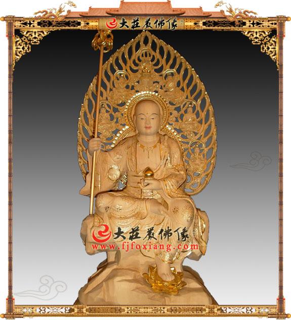 木雕淡金地藏王坐像