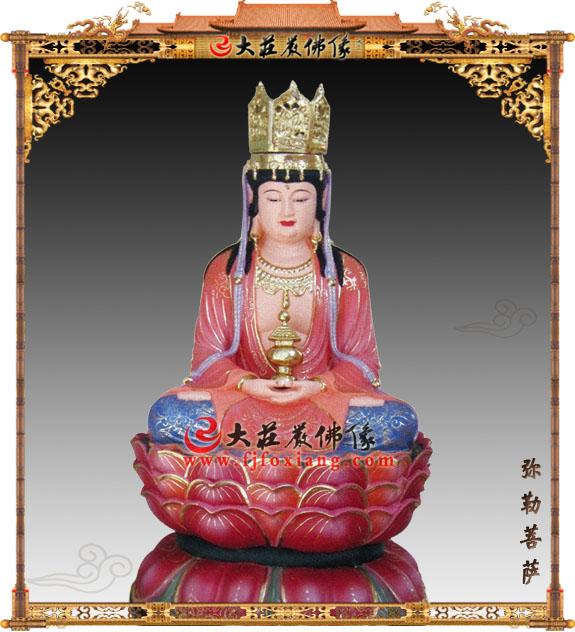 八大菩萨之弥勒菩萨【1704】