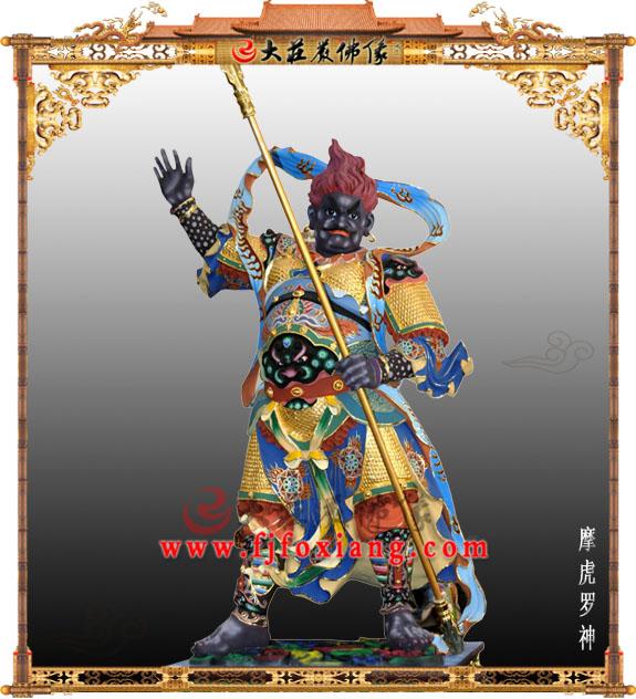 十二大将之摩虎罗神【1821】