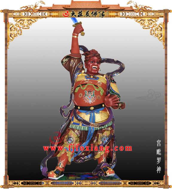 十二大将之宫毗罗神【1827】
