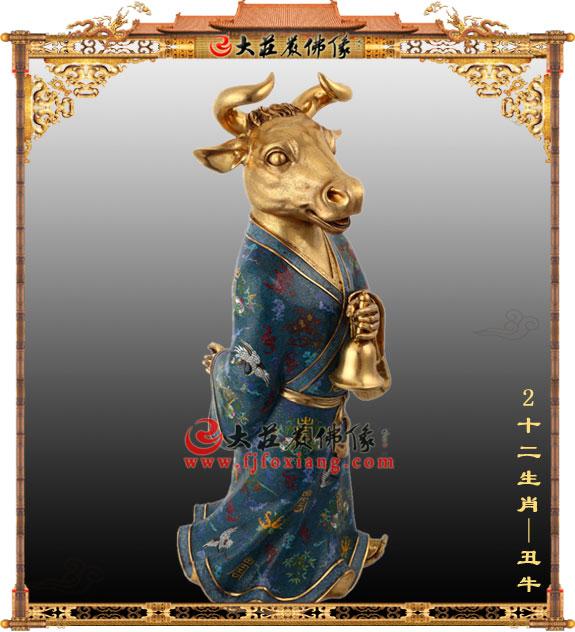 十二生肖地支之丑牛【1831】