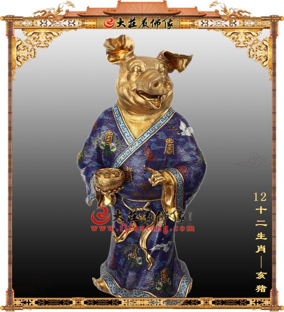 十二生肖地支之亥猪【1841】