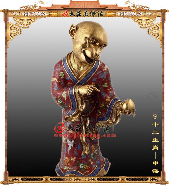十二生肖地支之申猴【1838】
