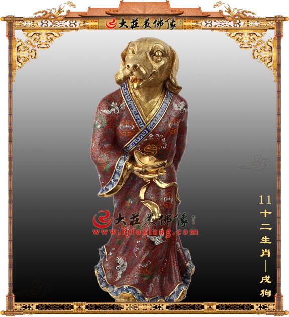 十二生肖地支之戌狗【1840】