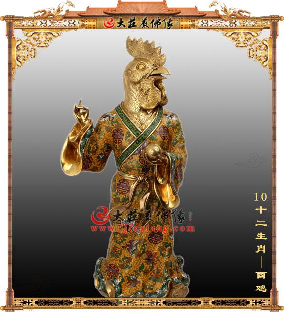 十二生肖地支之酉鸡【1839】