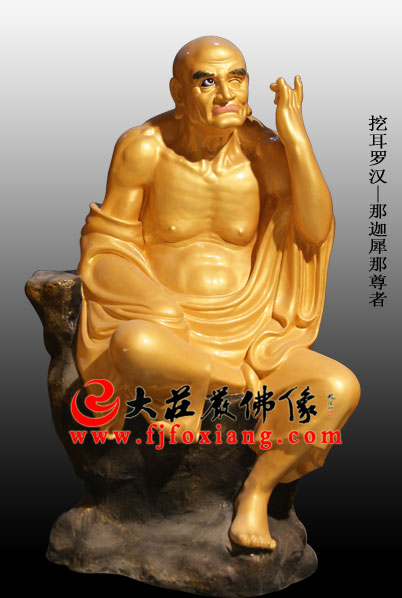 铜雕贴金十八罗汉之挖耳罗汉