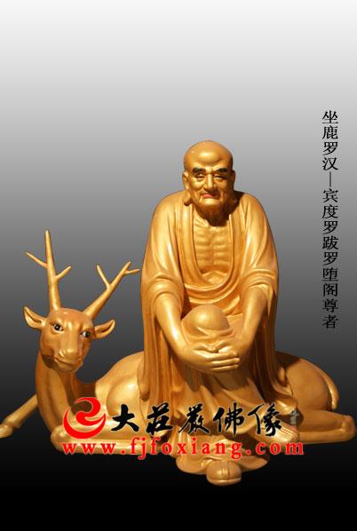 铜雕贴金十八罗汉之坐鹿罗汉
