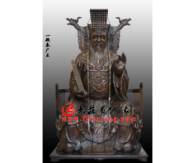 bobapp十殿阎王之一殿秦广王塑像