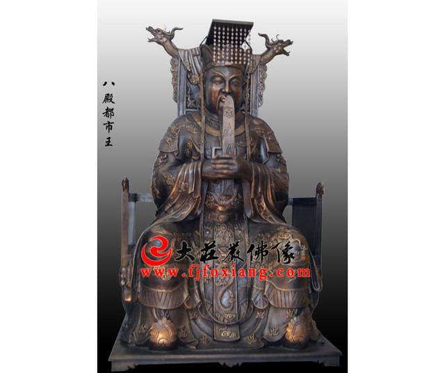 bobapp十殿阎王之八殿都市王塑像