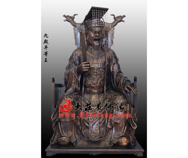 bobapp十殿阎王之九殿平等王塑像