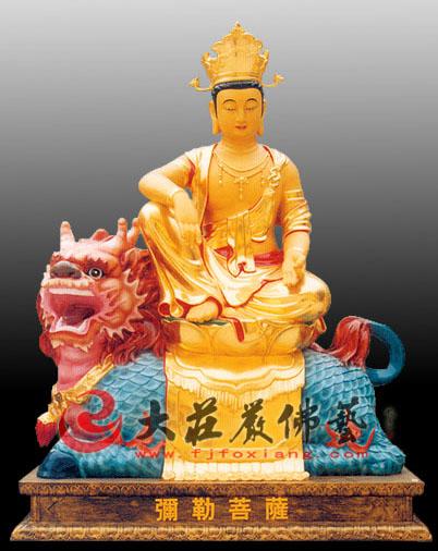 彩绘贴金十二圆觉之弥勒菩萨佛像【3113】