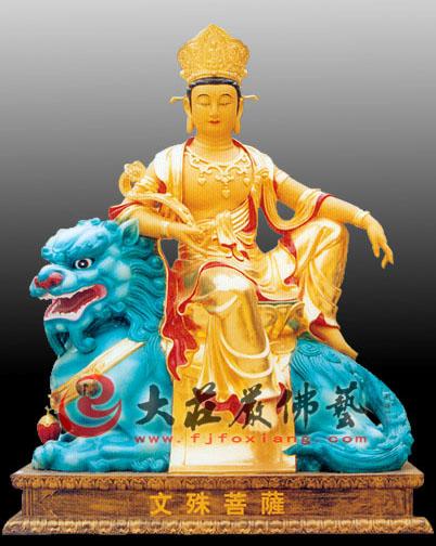 彩绘贴金十二圆觉之文殊菩萨佛像【3111】