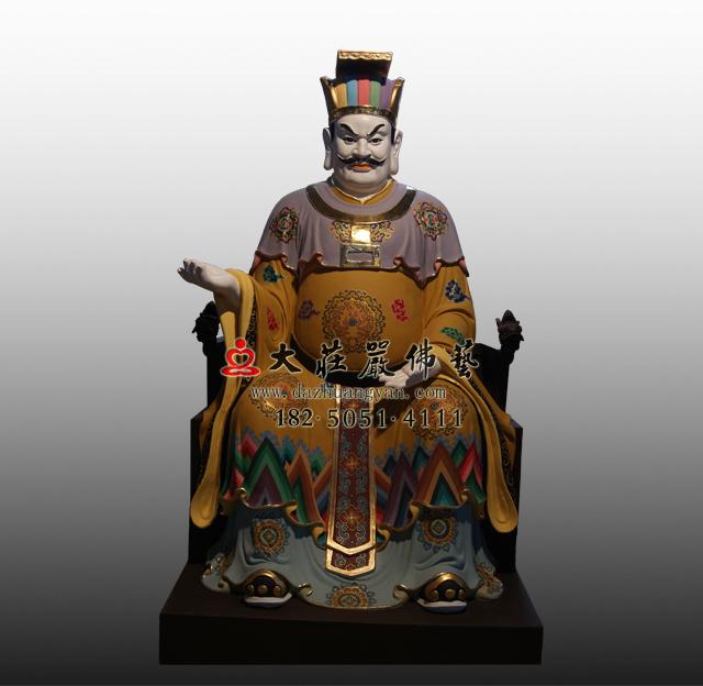 bobapp十殿阎王之六殿卞城王彩绘塑像
