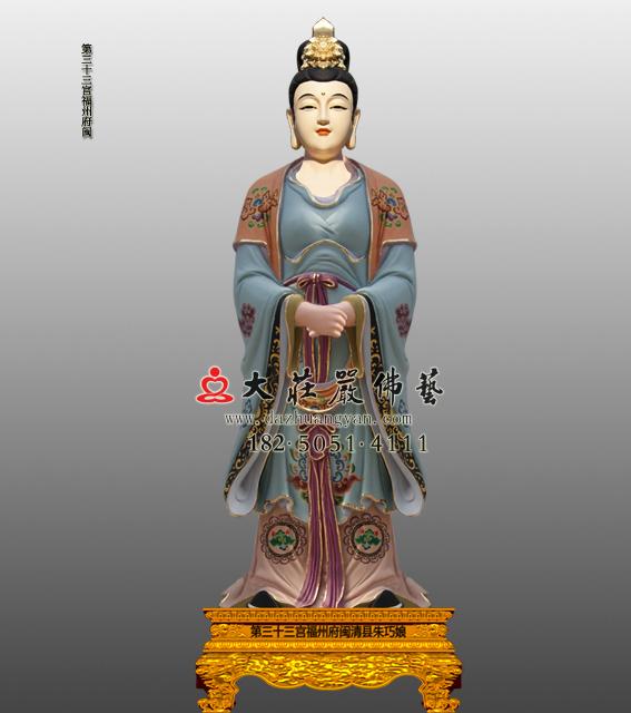 妇幼保护神三十六婆神雕塑 朱巧娘神像订制