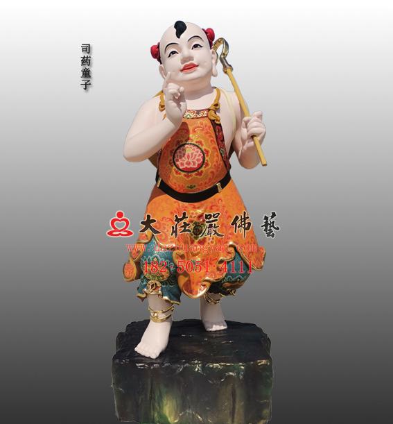 药王左侍者司药童子彩绘塑像