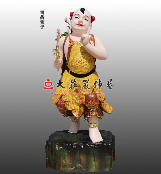 彩绘描金药王右侍者司药童子塑像