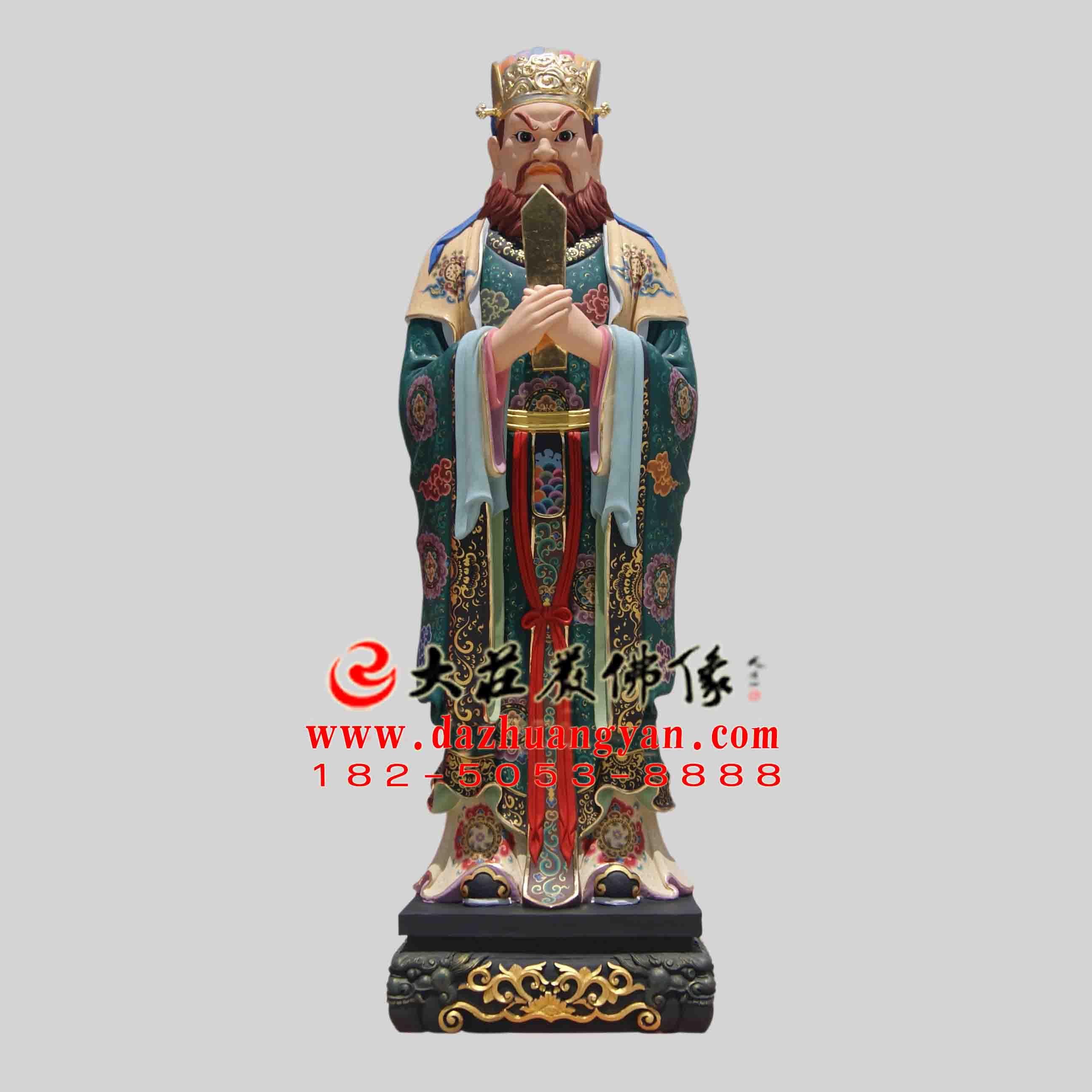 彩绘描金生漆脱胎阎摩罗王塑像【2403】