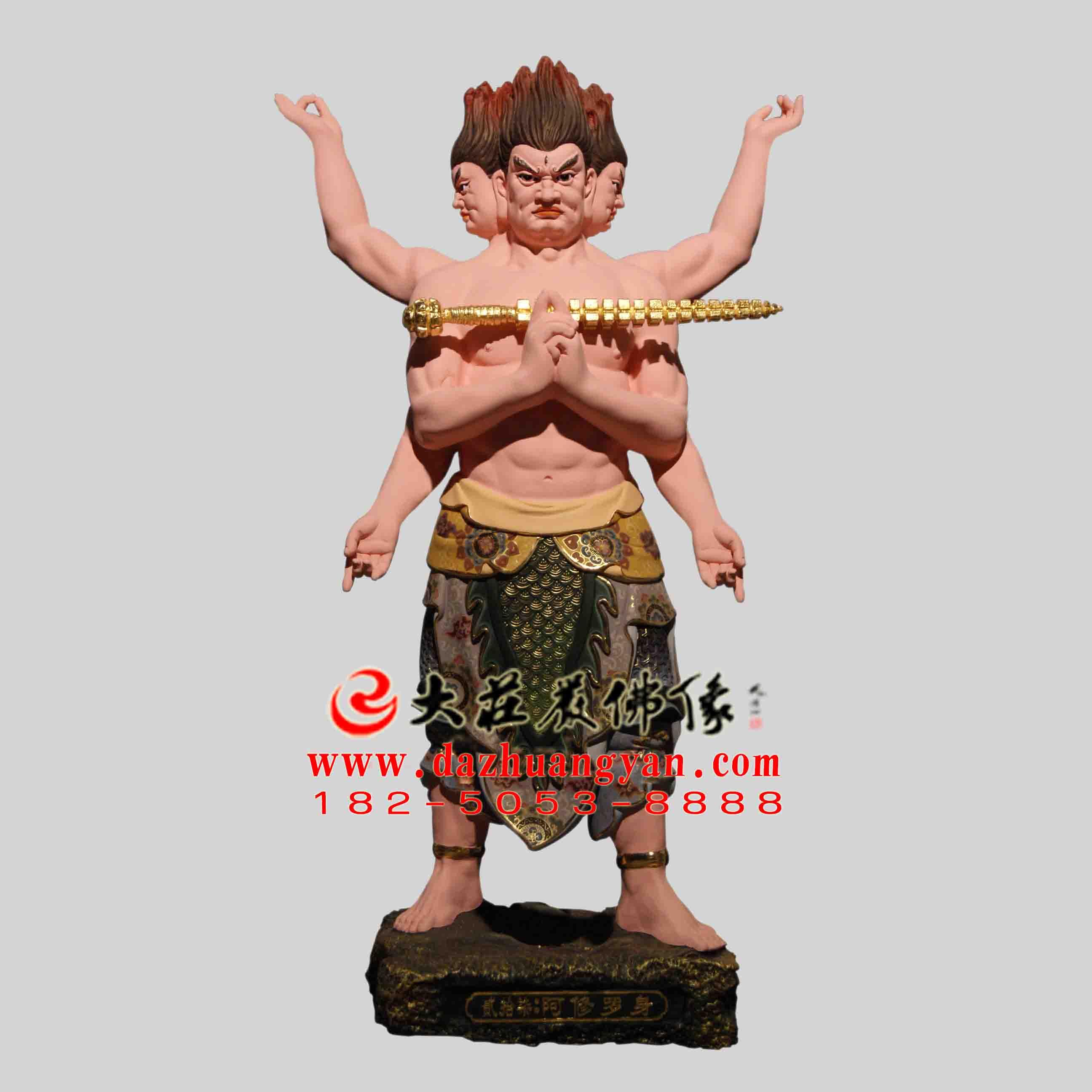 铜雕彩绘描金阿修罗身塑像